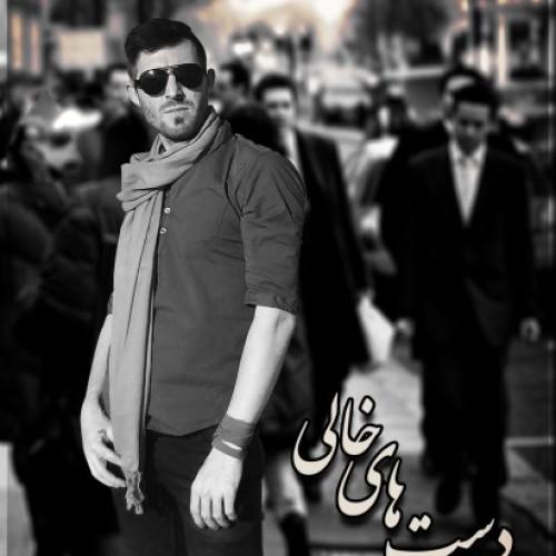 Ali Akbar Hajbei – Dasthae Khali