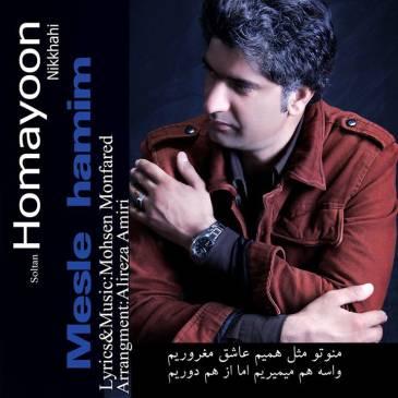 Homayoon Nikkhahi – Mesle Hamim