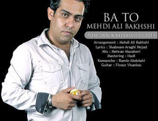 Mehdi Alibakhshi – Ba To