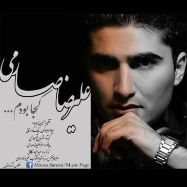 Ali Saremi – Koja Boodam