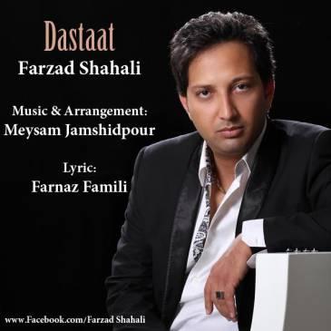 Farzad Shahali – Dastat