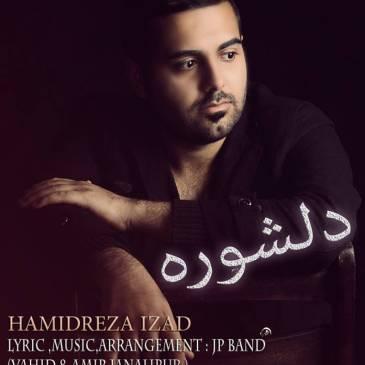 Hamidreza Izad – Delshoreh