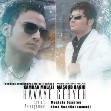 Kamran Molaei & Masoud Haghi – Havaye Geryeh