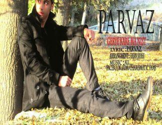 Parvaz – Geryeh Kare Ma Nist