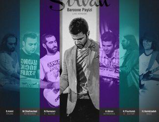 Sirvan Khosravi – Baroone Payizi