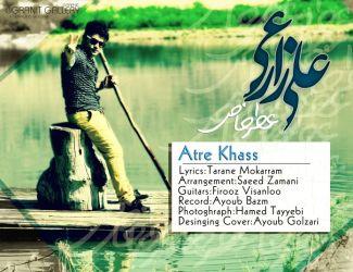 Ali Zarei – Atre Khass