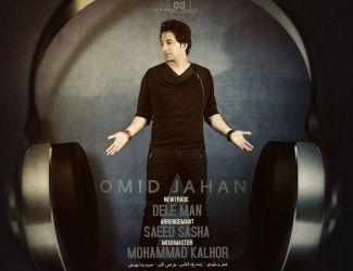 Omid Jahan – Dele Man