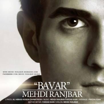 Mehdi Ranjbar – Bavar