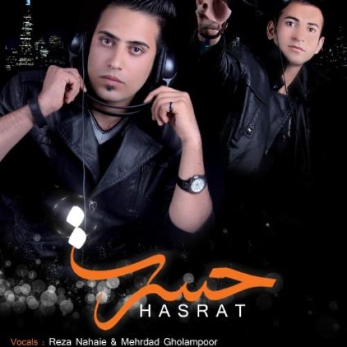 Reza Nahaie & Mehrdad Gholampoor – Hasrat