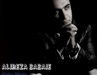 Alireza Babaei – Khali o Bi Hes