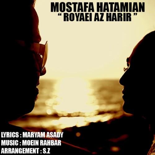 Mostafa Hatamian – Royaei Az Harir