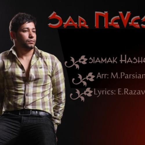 Siyamak Hashemi-Sarnevesht