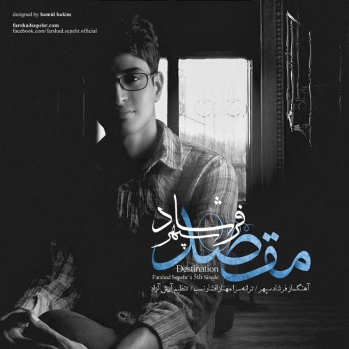 Farshad Sepehr – Maghsad