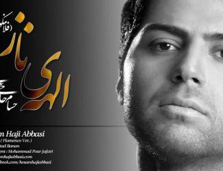 Hesam Haji Abbasi – Elahe Naz (FLAMENCO Vr.)