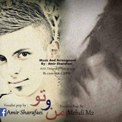 Amir sharafaei & Mehdi M2 – Manoto