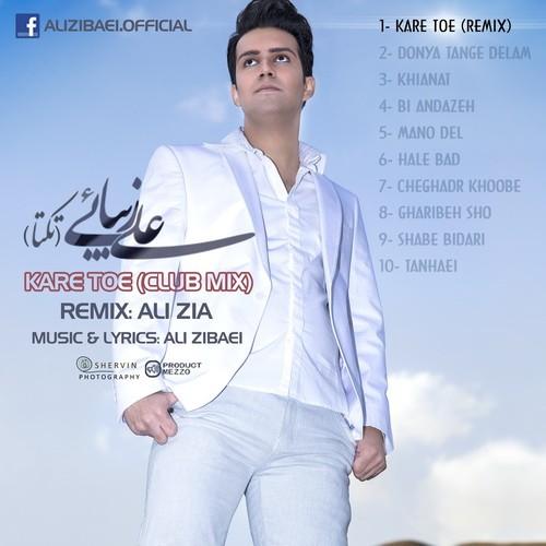 Ali Zibaei (Takta) – kare Toe