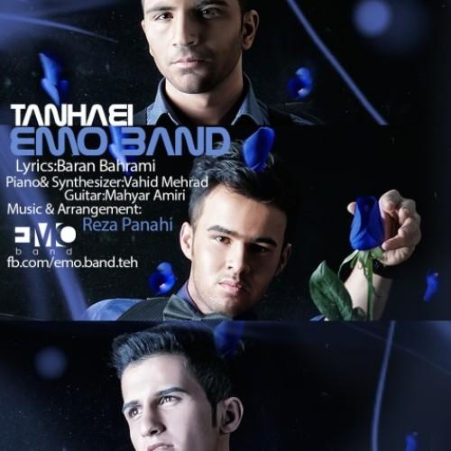 EMO Band – Tanhaei