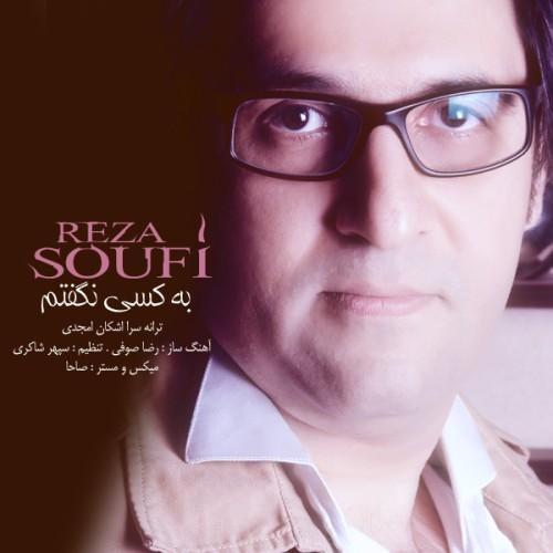 Reza Soufi – Be Kasi Nagoftam