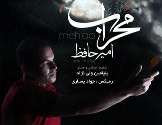 Amir Hafez – Mehrab