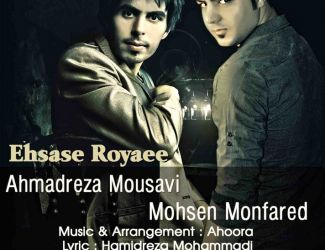 Ahmadreza Mousavi Ft Mohsen Monfared – Ehsase Royaee
