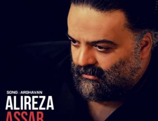 Alireza Assar – Arghavan