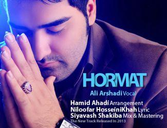 Ali Arshadi – Hormat