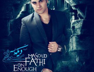 Masoud Fathi – Dige Base