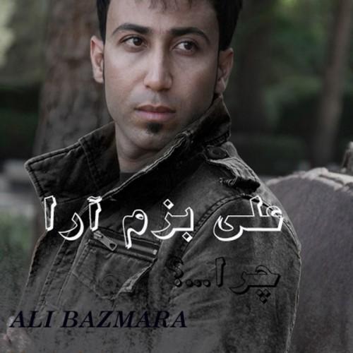 Ali Bazmara – Chera