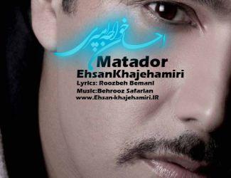 Ehsan Khajehamiri – Matador