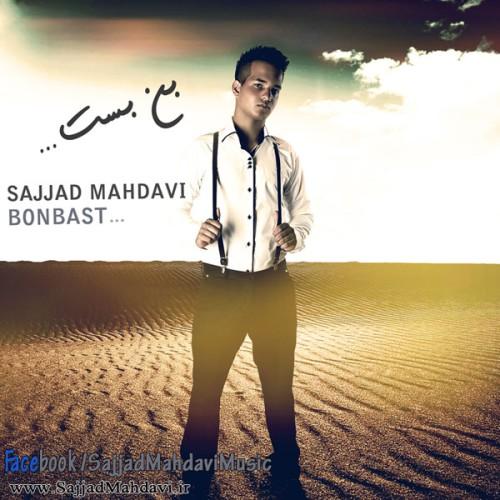 Sajjad Mahdavi – Bonbast