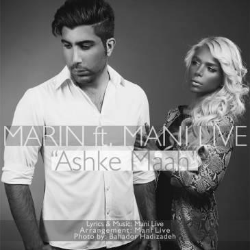 Ashke Mah – Marin ft Mani Live