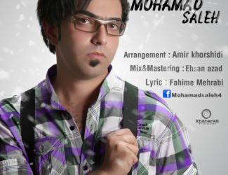 Mohamad Saleh – Shabe Man