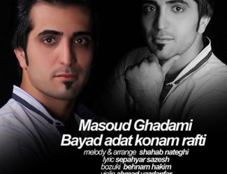 Masoud Ghadami – Bayad Adat Konam