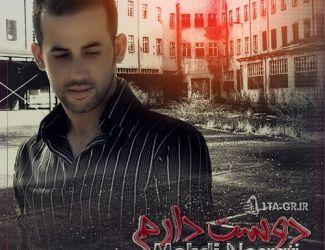 Mehdi Nosrati – Doset Daram