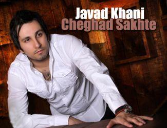 Javad Khani – CheGhad Sakhte