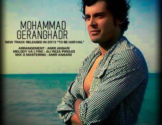 Mohamad Geranghadr – Asheghet Shodam