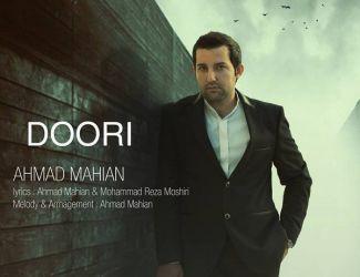 Ahmad Mahian – Doori