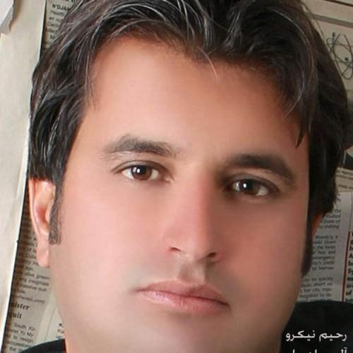 Rahim Nikroo – Ahooraei