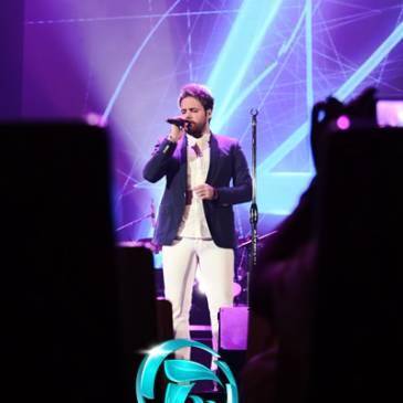 پنجمین کنسرت بزرگ علی عبدالمالکی