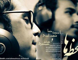 Ahmadreza shahdadi & meysam askari – lahzeha