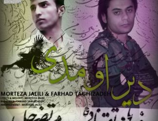 Morteza Jalili & Farhad Taghizadeh – Dir Oumadi