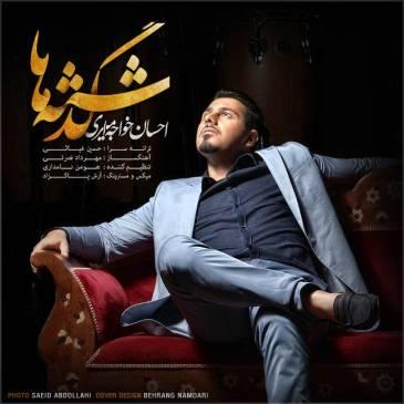 Ehsan Khajeh Amiri – Shab Sorme