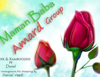 Amard Group-Maman Baba