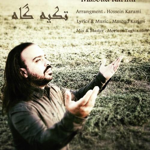 Masoud Karimi – Tekieh Gah