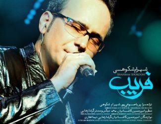 Shahram Shokoohi – Farib
