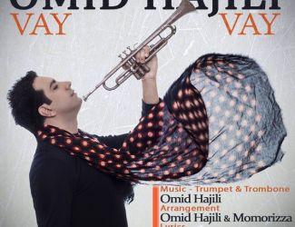 Omid Hajili – Vay Vay