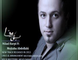 Milad Harpi & Mojtaba Abdollahi – Bi Vafa