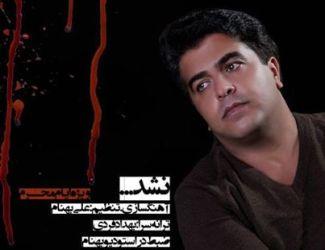 Ali Behnam – Nashod