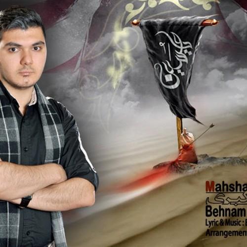 Behnam Tahamtan – Mahshare Kobra