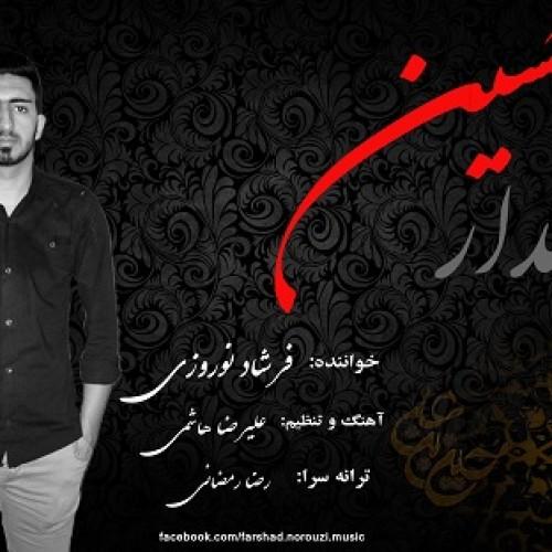 Farshad Norouzi – 3New Music
